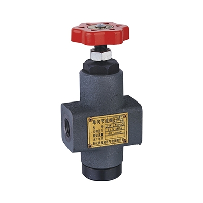 LDF throttle valve